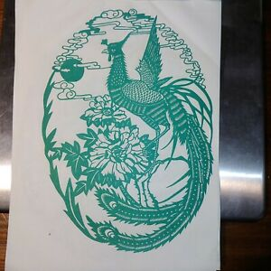 Vintage Chinese Folk Paper-Cuts Hand Cut 5 Pieces Birds Peacocks