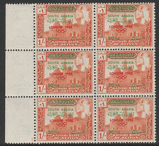 Aden Kathiri 4679 - 1966 OLYMPIC GAMES  surch 50f with VARIETY unmounted mint