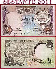 (com) KUWAIT  -  1/4 DINAR  nd 1980/91 -  Sign 2 scarce  -  P 11a  -  F