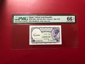 1940 ND 1961 5 PIASTRES PICK# 180d EGYPT UNITED ARAB REPUBLIC PMG 66