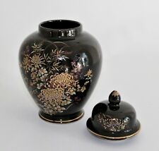 Antique Japanese vase hand painted