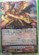 Cardfight Vanguard Japanese BT15/005 RRR Dragonic Overlord the Rebirth