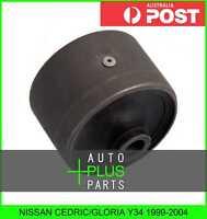 Fits NISSAN CEDRIC/GLORIA Y34 1999-2004 - Rubber Suspension Bush Front Arm
