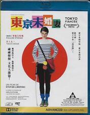 Tokyo Fiancee Blu Ray Taichi Inoue Pauline Etienne NEW Eng Sub