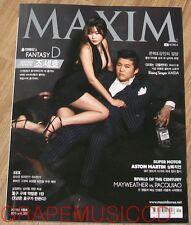 MAXIM SUPER JUNIOR KOREA ISSUE MAGAZINE JO SEHO COVER D 2015 MAY NEW