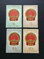 China Stamp 1959 C68 10th Anniv. of Founding of PRC MNH
