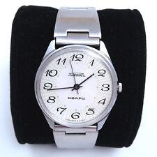 Vintage Soviet RAKETA quartz wrist watch w/bracelet USSR / CCCP Serviced #455
