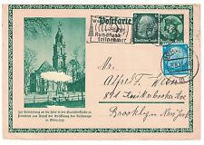 Germany 391 & 403 - President Von Hindenburg On Prepaid Postcard.  #02 GERM391
