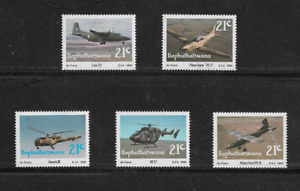 1990 BOPHUTHATSWANA - AIR FORCE - COMPLETE SET OF FIVE - UNHINGED MINT.