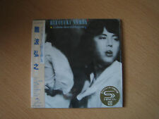 "Hiroyuki Namba ""Le Charme Discret de la Bourgeoisie"" Japan mini LP SHM CD"
