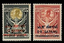 1930 Thailand Siam Stamp Provisional Issue Complete Set Mint Sc#223-24