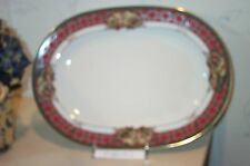 "NEW Noritake ROYAL HUNT 12"" Small Oval Seving Platter - BRAND NEW IN BOX"