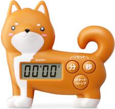 JAPAN Khaki Brown Dog Animal Kitchen Digital Timer Magnet Refrigerator Dretec