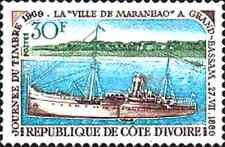 Timbre Bateaux Cote d'Ivoire 284 * (44616AD)