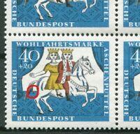 Bund 488 I postfrisch Plattenfehler PF Brüder Grimm Viererblock Michel 160 € MNH