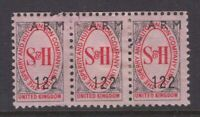 Great Britain SPERRY & HUTCHINSON pink trading stamps x3 circa 1960's
