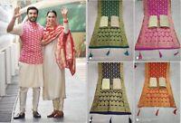 Shalwar Designer Salwar Kameez Suit Indian Pakistani Suit Bollywood Party ID