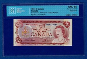 Canada $2 (1974) BC-47aA - *BA0615945 - Certified Replacement UNC-65 ✹CR0004✹