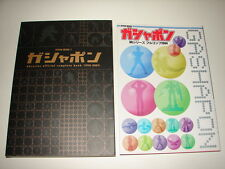 HG Series Official Complete Book '94-'03 & '04 Godzilla Ultraman Gamera Gashapon