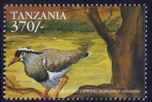 Tanzania 1999 MNH, Crowned Lapwing, Water Birds (C83)