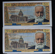 Bank of France 1959 Issue 5 Nouveaux Francs Note - Victor Hugo Note!! 1-10-1964