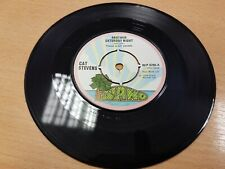 """Cat Stevens – Another Saturday Night / Home In The Sky - 7"""" Single"""