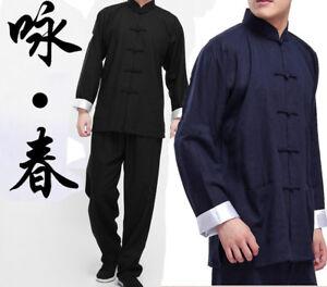 Kung Fu Martial Art Suits Chinese Wing Chun Tai Chi Uniform Bruce Lee Costume