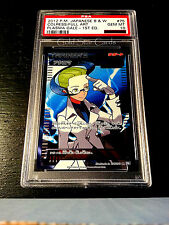 PSA 10 GEM MINT Colress BW7 Plasma Gale 075/070 SR Japanese 1st Ed Pokemon Card