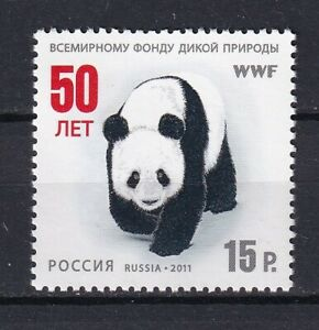 Russia 2011 Panda, WWF MNH stamp