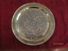 Antique Cairo-ware / Damascene Tray, copper / bronze and silver on brass