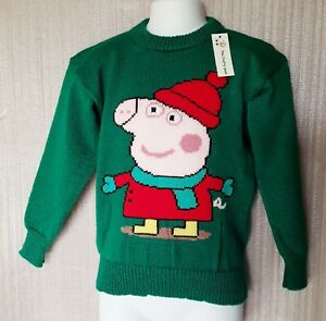 CHILDREN'S HAND-MADE JUMPER TO FIT: AGE 5 to 6 years