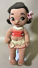 Disney Store Exclusive Animators Collection Moana Plush Doll 13""