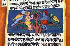 INDIA - Sanskrit Manuscript with RAMAYANA  Minature Paintings, RARE