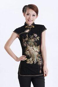 UK Black Lace Embroidary Beaded Gold Phoenix Chinese Sleeveless Top Shirt Blouse