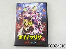 Dynamarisa 3D PC Doujin Game Touhou Twilight Frontier Windows Japanese Import A