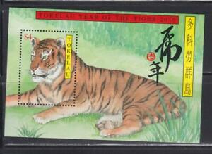 WCAT89 - WILD CATS ANIMALS STAMPS TOKELAU 2010 YEAR OF THE TIGER SS MNH