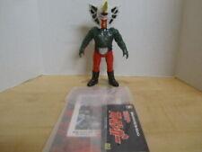 Medicom Toei retro Unicornus vinyl kaiju figure Kamen Rider villain monster