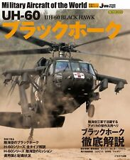 UH-60 BLACK HAWK Japanese book Military Aircraft of the world Helicopter Japan