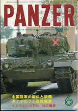 Panzer magazine 130 85/06 Israeli tiran SERBATOIO IDF halftracks m113 di RAM m3a3 t-34