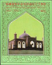 CHINA PRC, 1985. Souvenir Sheet, Xinjiang Uyghur Region, Kashgar