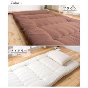 Japanese Traditional Mattress Futon Teijin 6-fold Twin Size Made in Japan F/S