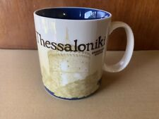 Starbucks Thessaloniki Icon Mug (MIC)