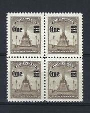 Philippines 1959 Sc# 809 Rizal Monument block 4 MNH