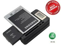 Universal Mobile Phone Battery Desktop Charger With USB Port & LCD Display
