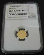 China 1994 Gold 1/20 oz 5 Yuan NGC PF69UC Unicorn