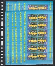 Europa CEPT 2000 Transnistria PMR Moldova MNH 2 v perf. X 5 Sheets Wholesale lot