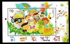 Children's stamps Five Senses souvenir sheet mnh 2017 Hong Kong