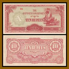 Burma 10 Rupees, 1942-1944 P.16b Japanese Occupation WWII (AU)