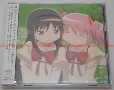 New Puella Magi Madoka Magica MUSIC COLLECTION Soundtrack CD Japan F/S SVWC-7980
