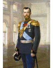 Russian Tsar Nicholas II. Cardboard puzzle 24 pcs.